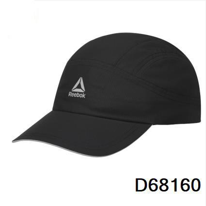 REEBOK OS RUN PERF CAP